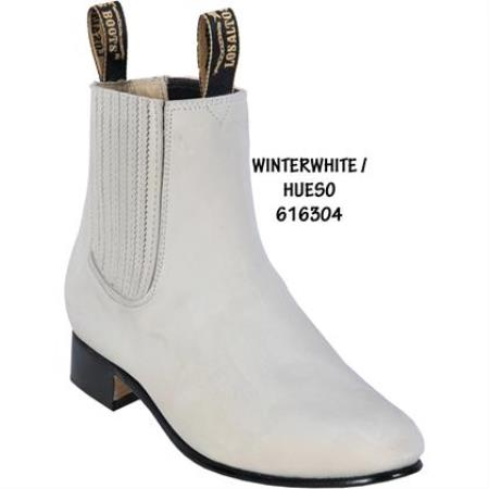 Short Boot - Cream