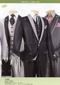 Wool Feel Mens Suits